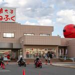 めんたいパーク - 2020.3 店舗外観