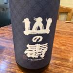 やきとり 楽聞 - 久留米の酒、山の寿