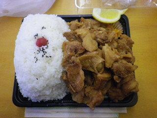 からあげコンちゃん - 唐揚げ弁当メガMAX盛り\950
