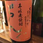 壱 - 長崎の壱岐焼酎「ちんぐ」