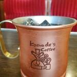 コメダ珈琲店 - 金のアイスコーヒーのカップ