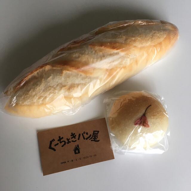 荻窪 パン