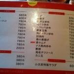 12769812 - 120501東京 小次郎歌舞伎町店 メニュー