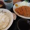 キッチンたうち - 料理写真: