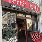 Petit Riche -