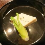 Kifuu - 菱餅を模した真薯