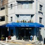 佐藤商店 -