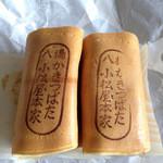 小松屋本家 - 料理写真:あんまき