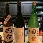 祇園新橋 中谷 - 日本酒