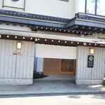 Yamagishi -