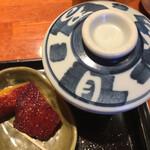 127701532 - 茶碗蒸し。デザートのオレンジ