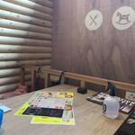 エイトパークカフェ -