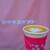 ブルースカイコーヒー - 【2020年3月19日】カフェラテ。