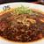 175°DENO担担麺 - 料理写真:黒胡麻汁あり担々麺(すごく痺れる)