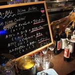 キタバル - ここでフリーワイン