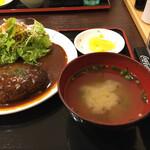 和洋折衷メイスイ - お味噌汁おいしー