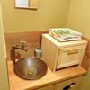 さわ田 - 内観写真:トイレ