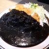 キッチンABC - 料理写真:チキンカツカレー