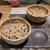 小松庵総本家 - 料理写真:二産地の蕎麦のテイスティング 北海道新得町産と栃木県産はな蕎麦の食べ比べ