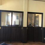 珈琲 山居 - 焙煎室