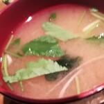 とろさば料理専門店 SABAR - 味噌汁