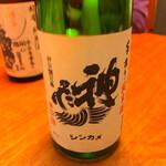 ぬる燗 - 神亀