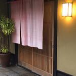 Iida - 飯田