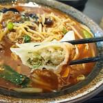 海南記 - マーラー牛肉麺