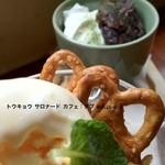 トウキョウ サロナード カフェ ダブ -