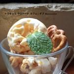 トウキョウ サロナード カフェ ダブ - グラスパフェ