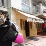 ピッツァリーヴァ 横川店 -