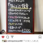 kitchen俊貴 - 2020年3月再訪:メニュー☆