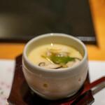 鮮魚・お食事処 山正 - 2020.3 茶碗蒸し(海鮮茶碗蒸し)