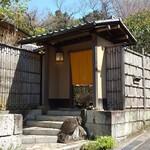 127738720 - 鎌倉