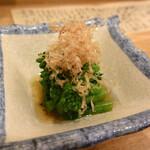 千代娘 - 菜花のおひたし