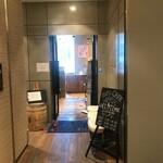 SUZU CAFE - 入り口