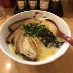 麺屋 丸鶏庵 - 鶏白湯+チャーシュー