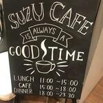SUZU CAFE - 案内