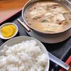 名取屋 - 料理写真:ホルモン鍋定食 890円