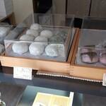 菓子造たちばな - 料理写真: