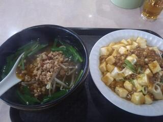 中国料理 豊華 - ラーメンセット。台湾と麻婆豆腐飯。