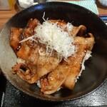 帯広炭火焼豚丼 豚吉 - 豚丼(小)