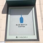 ブルーボトルコーヒー - 外観