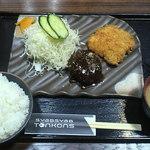 豚公司 堀江 - 5/3 日替わり定食 800円