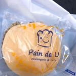 パンドウー - 【うーちゃんのクリームパン 200円(税込)】