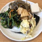 菜々家 - 惣菜が食べ放題です。