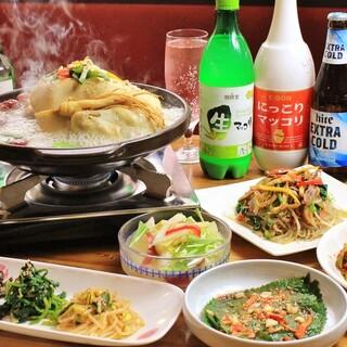 ◇各種宴会に◇あの<キムパ>が食べ放題◎お得な飲放付コース!