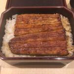 うなぎ料理 しま村 -