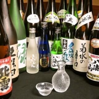 日本各地から厳選された日本酒多数!