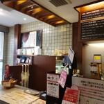 上島珈琲店 - レジの様子